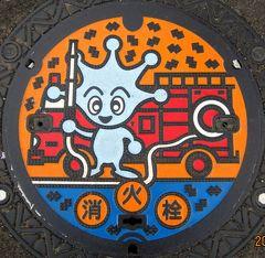 日本全国を歩いていたら色んな消火栓を発見