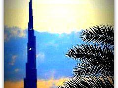 カネが湧く街:すっ..すげぇ...ただ、ただ、この現代のバベルの塔、天空の「ブルジュ・ハリファ」を眺めるのみ(Dubaiドバイ/アラブ首長国連邦)