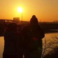 平成26年 明けましておめでとう、 赤羽 荒川 初日の出
