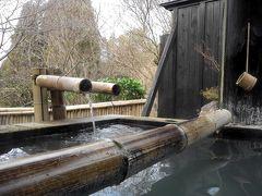 12月の黒川温泉は、寒かった!阿蘇山には白いものが・・