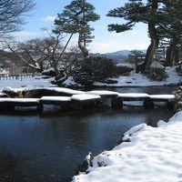 冬の金沢さんぽ