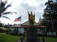 ハワイ3島周遊、(ハワイ島北周りドライブ)
