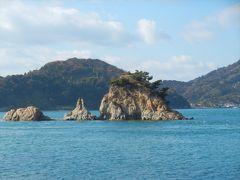 愛媛 夏目漱石「坊ちゃん」で有名なターナー島の眺め。 呉から広島・松山フェリーで四国上陸。