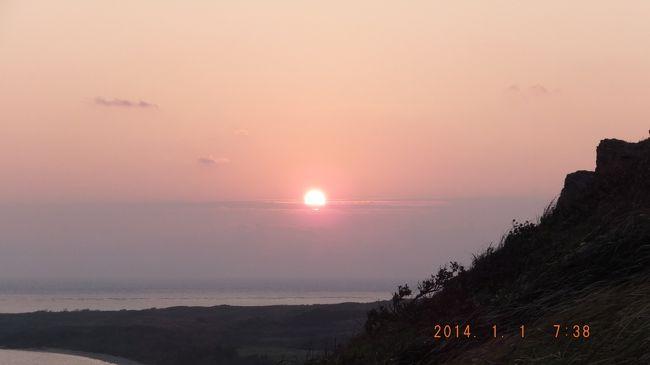 """2013年12月から沖縄県の八重山の石垣島を旅行しています。<br />この季節は、東京など南関東では晴天の日が続きますが、<br />ここ八重山では長期間に渡って天候にめぐまれず、雨、曇、強風などが続いています。<br />けれども、幸いにも2014年元旦 """"のみ"""" 晴天となり、<br />まさしく新年の始まりにふさわしい快晴となりました。<br />このところの天候不順の石垣島で「初日の出」を見ることができたのは、全くの偶然としかいいようありません。<br /><br /> 昨日、あらかじめ買っておいた """"おにぎり"""" を元旦の早朝、いそいそとほうばり、暗いうちに宿を出発。 <br />平久保崎まで車で飛ばし初日の出を拝むことができました。<br />その後、平久保近辺を散策、玉取崎を散策、野底林道を散策し、<br />貴重な野鳥などと出会い、野生動物と共に元旦をめでてきました。<br /><br /> さらに、帰ってきて、夕方には宿から """"初日の入り"""" をも拝むことができ、<br />大変ラッキーな2014年の元旦となり感激シキリであります。<br />この感激のさめやらずのうちに、西表石垣国立公園の石垣島の「初日の出」を御報告させていただきました。<br />"""