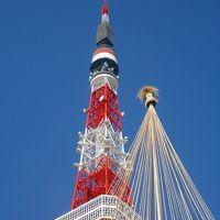 新春の神社巡りに仰ぎ見る東京タワー