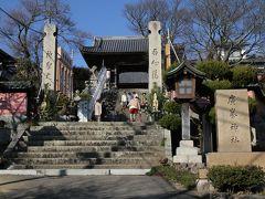 官兵衛ゆかりの姫路1 広峯神社へ初詣  御師屋敷跡、麓の白国神社なども巡ってみました。