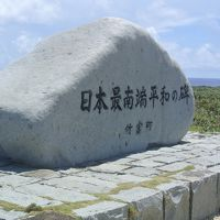 2013年 沖縄離島の旅(波照間島編)