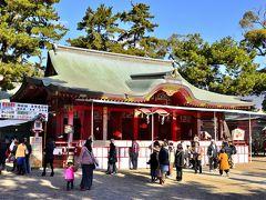 神戸の旅行記