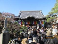 東京の隅田川七福神めぐり・2014年新春・1/2