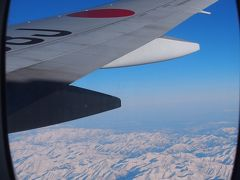 ウィーン&ザルツブルク 2013/14年末年始 空の旅~成田/フランクフルト/ウィーン~