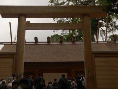 20年に1度の神宮式年遷宮
