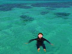 石垣島旅行記(2013年11月) ANAインターコンチネンタル石垣リゾート のんびり三昧