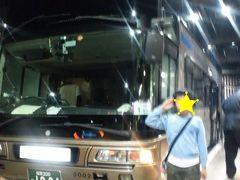 '13年末~'14年始 男旅〈最終日〉4/4【博多・夜行バス「はかた号」】
