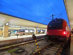 ウィーン&ザルツブルク 2013/14年末年始 陸の旅~ウィーン西駅-ザルツブルク中央駅~ ウィーンから1泊2日の旅