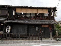 京都ぶらり一人旅