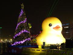 黄色小鴨が基隆港にやってきた!