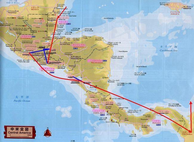 【完結】2013年末は中米5ヶ国&コロンビア11日間の旅(0)全行程概要&各旅行記へのリンク編(Summary & Links to Central America tour on end of 2013)