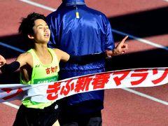 第63回ぎふ新春マラソン(岐阜メモリアルセンター長良川競技場)