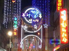 韓国にハマった夫婦 まめたろうとカムジャ~お正月休みを釜山で。の巻