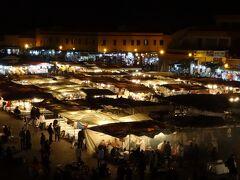 年末年始モロッコ~スペイン縦断の旅 2(マラケシュ)