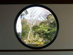 *京都・冬散歩 2日目 ~気の向くままにあちこち寺社めぐり~