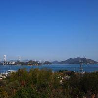 ドライブ癒し旅~四国横断しながら温泉&マッサージ~1日目しまなみ海道からの愛媛県