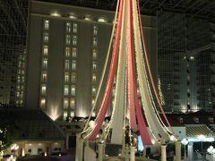 2013冬 急にお泊まり東京ベイ舞浜ホテル