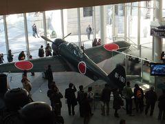 東京国立近代美術館「ジョセフ・クーデルカ」展観賞と、初の「靖国神社」参拝。