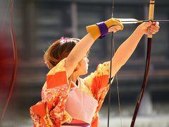 京都を歩く(185) 新春の風物詩 三十三間堂の通し矢と全国女子駅伝