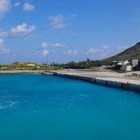 避寒旅行(24)・・・久米島 ニュー琉球号で渡名喜島港から久米島へ