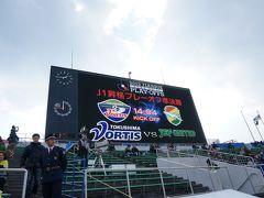 2013.11 J1プレーオフin鳴門『ジェフ千葉×徳島ヴォルティス』