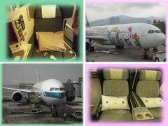 台北経由で行くバンコク。。。エバー航空(BR)&キャセイ(CX)ビジネスクラス[比較搭乗記]