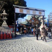 新春初詣 大護摩大法要を授かって来ました  【大阪 寝屋川市 成田山不動尊】
