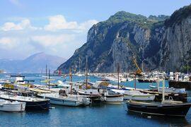 2013秋、イタリア旅行記2(19)カプリ島見学を終えてナポリへ、カンツォーネのディナーショー