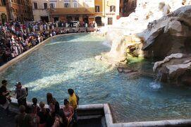 2013秋、イタリア旅行記2(22)ローマ、トレビの泉