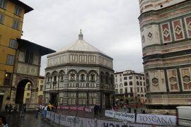 2013秋、イタリア旅行記2(28)フィレンチェ、サンタ・マリア・デル・フィオーレ大聖堂