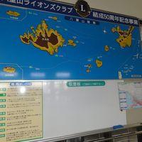 新春八重山ツアー(3) 石垣島・波照間島・西表島・竹富島に行ってきたよ