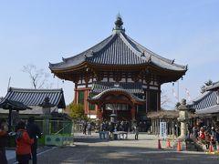 おしどり夫婦の西国33カ所めぐり 9番 興福寺 南円堂
