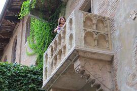 2013秋、イタリア旅行記2(39)ヴェローナ、ヴェローナ旧市街、古代ローマ遺跡、ジュリエットの館、バルコニー