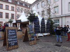 初めてのドイツ 研修とクリスマスマーケット 2日目