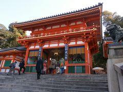 冬の京都 特別公開を訪ねて