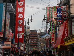 大阪女子旅 食べて、遊んで、歩きまくる!