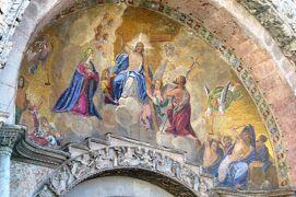 2013秋、イタリア旅行記2(45)ヴェネチア、サンマルコ寺院とその界隈