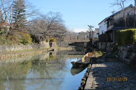 琵琶湖1周6日間の旅 2日目近江八幡と長命寺