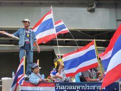 2014 タイ・バンコク マハーチャイとデモ参加 ぶらぶら歩き暇つぶしの旅