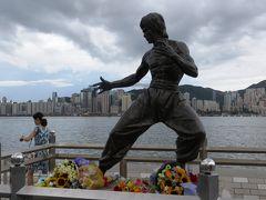 2013夏、中国旅行記23(7):7月20日(6):香港、星光大道、ブルース・リー像、香港歴史博物館、有史以前
