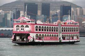 2013夏、中国旅行記23(8):7月20日(7):香港、百周年記念公園、有明葛、ヴィクトリア湾ディナークルーズ