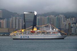 2013夏、中国旅行記23(9):7月20日(8):香港、薄暮のヴィクトリア湾、ディナークルーズ、ヴィクトリア・ピークへ