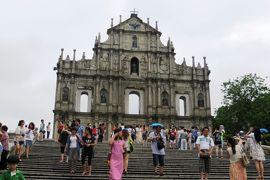 2013夏、中国旅行記23(11):7月21日(1):マカオの世界遺産巡り、聖ポール天主堂跡、ナーチャ廟、旧城壁