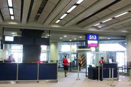 2013夏、中国旅行記23(19:本文完):7月22日:帰国、香港国際空港からセントレア国際空港へ